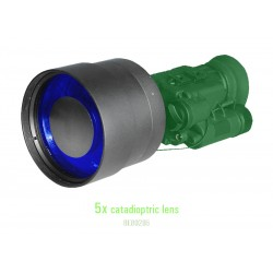 5x Catadioptric Lens